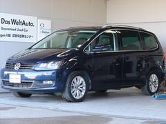 VW シャランTSI ハイラインBMT ナビ RカメラETC 認定保証1年