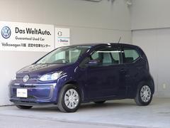 VW アップ!ムーブ アップ!現行型 2DR 新車保障