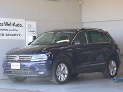 VW ティグアンTDI 4M ハイライン ナビ Pテール 新車保証継承