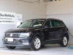 VW ティグアンTSI ハイライン ナビ テクノロジー 新車保証継承