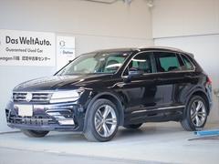 VW ティグアンTSI Rライン ワンオーナー ナビ 新車保証継承1年延長