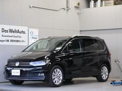 VW ゴルフトゥーランTSI HL 登録済未使用車 ナビ テクノロジー 新車保証