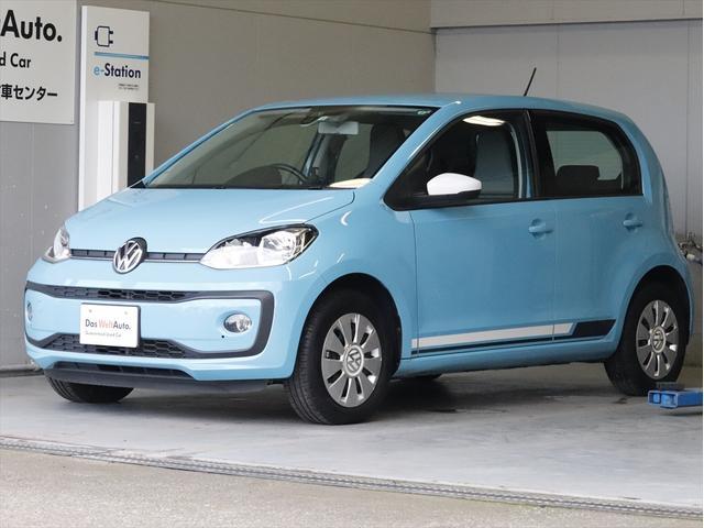 フォルクスワーゲン アップ! コンフォート アップ! クルコン・シートヒーター・新車保証+延長保証1年