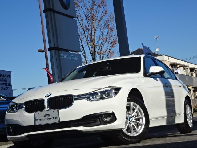 BMW 320d 衝突軽減 ACC Rカメラ LED 禁煙 ETC