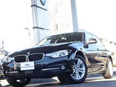 BMW320d スポーツ 衝突軽減 ACC LED 17AW 禁煙
