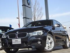 BMW320d Mスポーツ LED レーンチェンジW ACC 禁煙