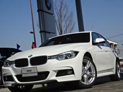 BMW320d Mスポーツ レーンチェンジW 衝突軽減 ACC禁煙