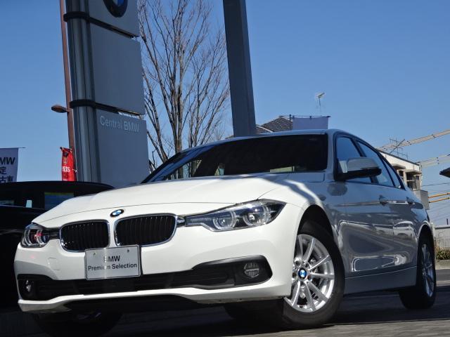 BMW 320d後期型 衝突軽減 レーンティンジW ACC LED