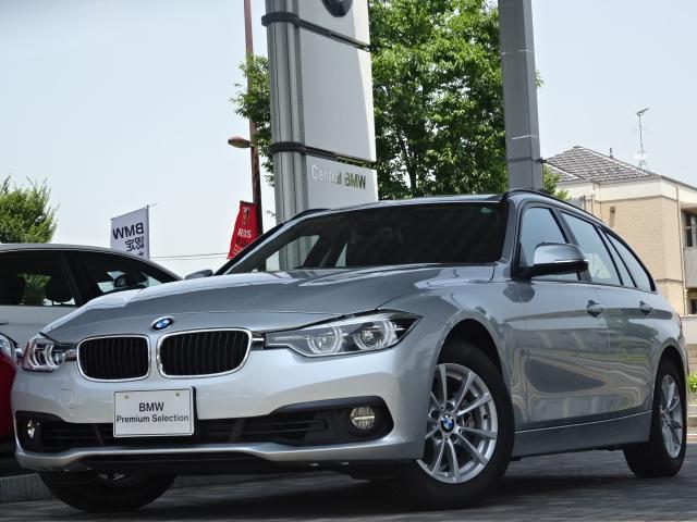 BMW 318iツーリング LED クルコン 衝突軽減 Rカメラ禁煙