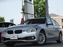 BMW318iツーリング LED クルコン 衝突軽減 Rカメラ禁煙