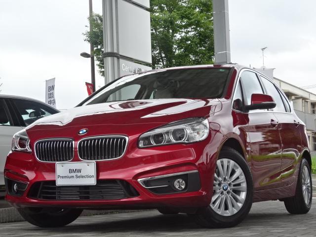 BMW 218d ACT ラグジュアリー ベージュ革 RカメラLED