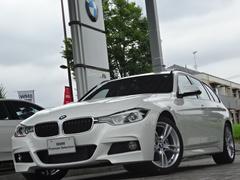 BMW318iT Mスポーツ クルコン Rカメラ 電動ハッチLED