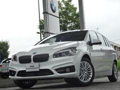 BMW218iGTラグジュアリーコンフォートPK 7人乗り Rカメ
