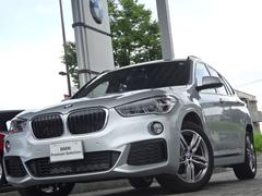 BMW X1sDrive18iMスポーツ コンフォートP 衝突軽減