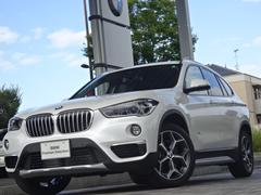 BMW X1xDrive 20i xライン 衝突軽減 Rカメラ LED