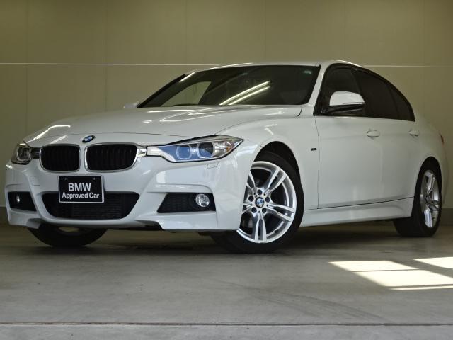 BMW 320i Mスポーツ 地デジ Rカメラ 18AW キセノン