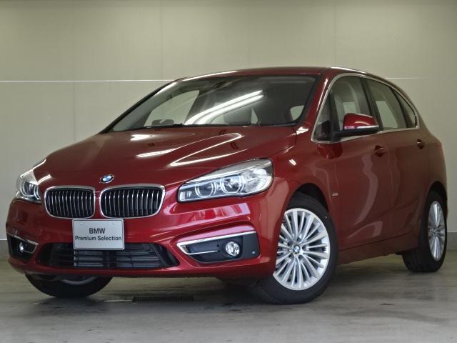 BMW 218dアクティブツアラー セレクション180台限定 ACC