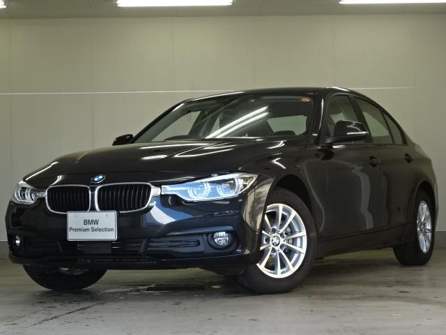 BMW 320d 衝突軽減 ACC レーンチェンジW LED ETC