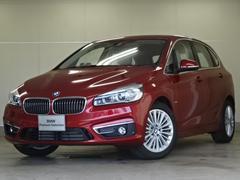 BMW218dATセレクション180台限定車 ベージュレザー
