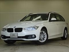 BMW318iツーリング 衝突軽減 レーンチェンジW クルコン禁煙