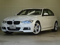BMW318iMスポーツ クルコン 衝突軽減 レーンチェンジW