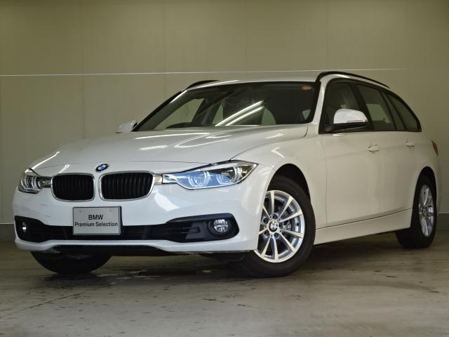 BMW 318iツーリングレーンチェンジW 衝突軽減 ナビ Rカメラ