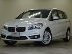BMW218iグランツアラー ラグジュアリー 黒革 Rカメラ 禁煙