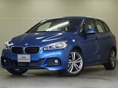 BMW218iアクティブツアラー Mスポーツ Rカメラ 18AW