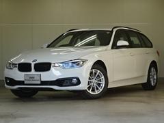 BMW318iツーリング レーンチェンジW 衝突軽減 LEDライト