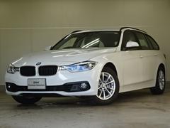 BMW318iツーリングレーンチェンジW 衝突軽減 ナビ Rカメラ