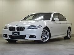 BMW535i Mスポーツパッケージ サンルーフ 黒革 クルコン