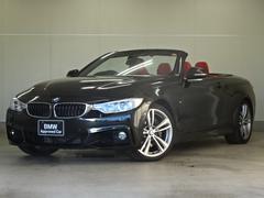 BMW435iカブリオレ Mスポーツ 赤レザー ヘッドアップD