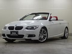 BMW335iカブリオレ Mスポーツ 赤レザー 左ハンドル 禁煙
