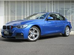 BMW320dMスポーツ BMWパフォーマンスFスポイラー ACC
