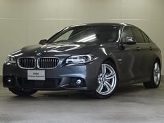 BMW523dバロン200台限定車 オイスター革 LED 19AW