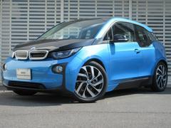 BMWアトリエ レンジ・エクステンダー装備車 プラスP ACC