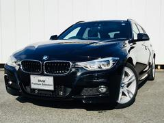 BMW 320iツーリングMスポーツ 後期型 LEDライト ACC