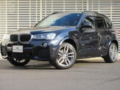BMW X3xDrive 20dMスポーツ 黒レザー 19インチアルミ