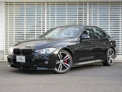 BMW320dMスポーツ ダイナミックスポーツP 19インチAW