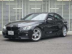 BMW320iMスポ BMWパフォーマンスフルエアロ タッチナビ