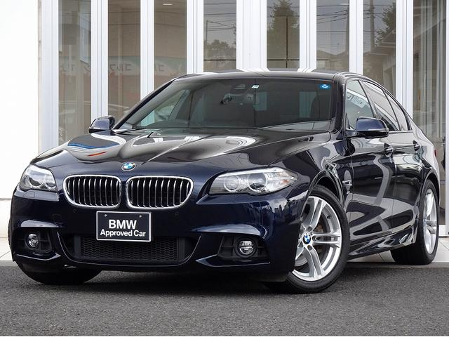 BMW 5シリーズ 523d Mスポーツ 後期型 Mエアロ 18インチAW パドルシフト ウッドパネル ドライビングアシスト フルセグTV 純正HDDナビ バックカメラ ミュージックサーバー Bluetoothハンズフリー電話&オーディオ