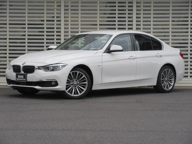 BMW 3シリーズ 340iラグジュアリー アドバンスドアクティブセーフティ 黒革 LEDヘッドライト レーンチェンジウォーニング ドライビングアシスト ヘッドアップディスプレイ アクティブクルーズコントロール