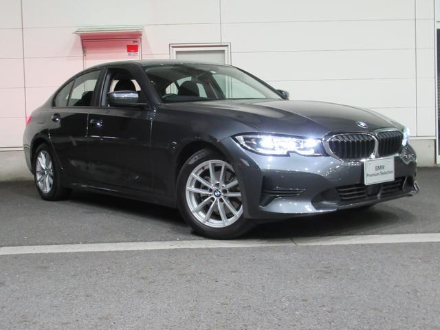 BMW 3シリーズ 320d xDrive LEDヘッドライト 17インチアルミ ドライビングアシスト レーンチェンジウォーニング シートヒーター タッチパネルナビ リアビューカメラ Bluetooth ミュージックコレクション 禁煙車