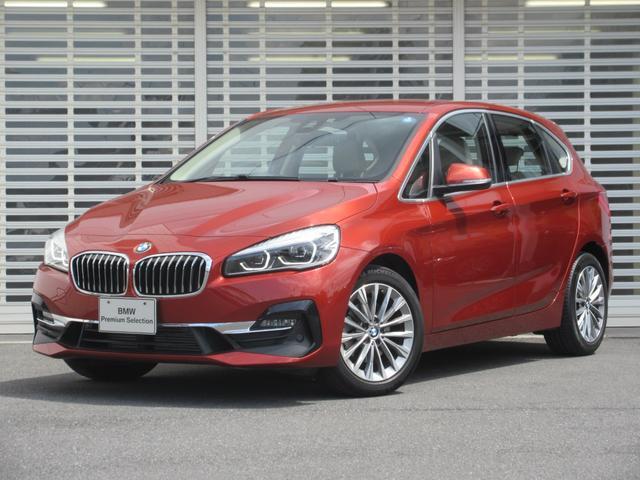 BMW 2シリーズ 218dアクティブツアラー ラグジュアリー LEDヘッドライト コンフォートパッケージ ベージュ革 シートヒーター HDDナビゲーション リアビューカメラ ドライビングアシスト Bluetooth ミュージックコレクション 禁煙車