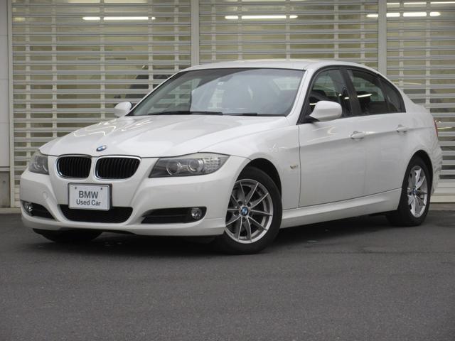 BMW 3シリーズ 320i ハイラインパッケージ キセノンヘッドライト 6速AT ブラックレザーシート シートヒーター 電動シート ウッドパネル 16インチアルミ HDDナビゲーション ルームミラー内蔵ETC CDラジオ 禁煙車