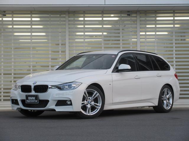 BMW 3シリーズ 320iツーリング Mスポーツ キセノンヘッドライト 18AW ドライビングアシスト クルーズコントロール HDDナビゲーション リアビューカメラ Bluetooth ミュージックコレクション 電動リアゲート