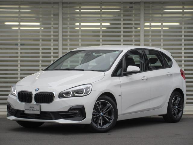 BMW 218iアクティブツアラー スポーツ パーキングサポートパッケージ コンフォートパッケージ LEDヘッドライト ドライビングアシスト HDDナビゲーション フロントシートヒーター 電動リアゲート 禁煙車 リアビューカメラ