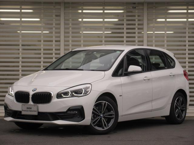 BMW 218dアクティブツアラー スポーツ コンフォートパッケージ パーキングサポートパッケージ LEDヘッドライト ドライビングアシスト HDDナビゲーション リアビューカメラ アンビエントライト 禁煙車 フロントシートヒーター 電動ゲート