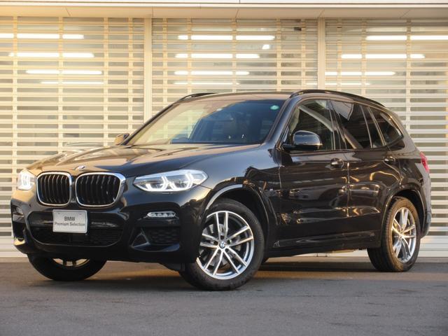 BMW X3 xDrive 20d Mスポーツ ヘッドアップD ACC ドライビングサポート シートヒーター LED 電動シート レーンキープ ナビ ETC Rカメラ パーキングサポート フロントカメラ トップビュー