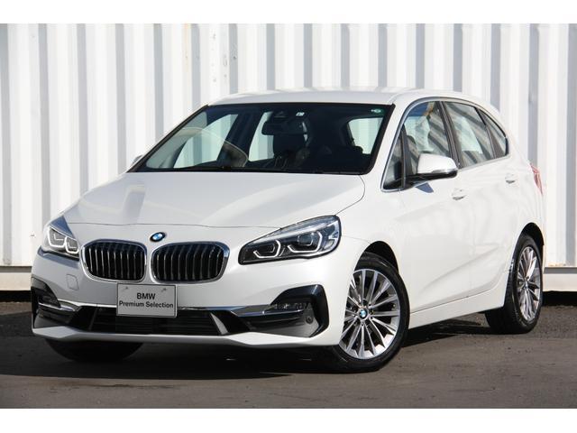BMW 218dアクティブツアラー ラグジュアリー 後期 LEDヘッドライト ブラックレザー シートヒーター メモリー機能付き電動シート HDDナビ バックカメラ 自動縦列駐車アシストコンフォートパッケージ 電動リアゲート 禁煙車